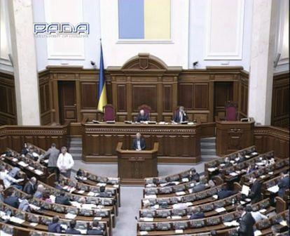 http://www.kaletnik.com.ua/img/vlcsnap-2014-06-06-11h49m07s249.jpg